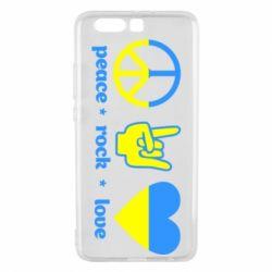 Чехол для Huawei P10 Plus Peace, Rock, Love - FatLine