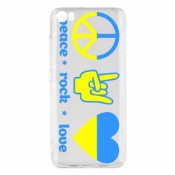 Чехол для Xiaomi Xiaomi Mi5/Mi5 Pro Peace, Rock, Love - FatLine