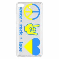 Чехол для Xiaomi Mi 5s Peace, Rock, Love - FatLine