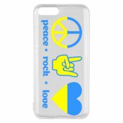 Чехол для Xiaomi Mi6 Peace, Rock, Love - FatLine