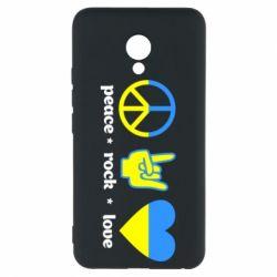 Чехол для Meizu M5 Peace, Rock, Love - FatLine