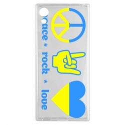 Чехол для Sony Xperia XA1 Peace, Rock, Love - FatLine