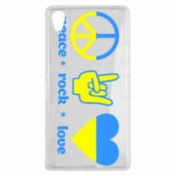 Чехол для Sony Xperia Z1 Peace, Rock, Love - FatLine