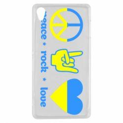 Чехол для Sony Xperia Z3 Peace, Rock, Love - FatLine