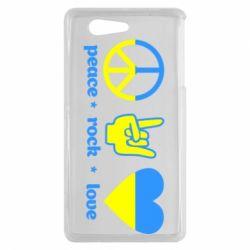 Чехол для Sony Xperia Z3 mini Peace, Rock, Love - FatLine