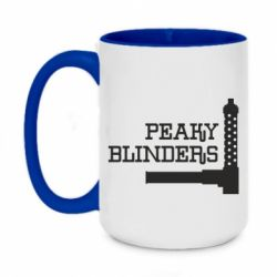 Кружка двоколірна 420ml Peaky Blinders and weapon
