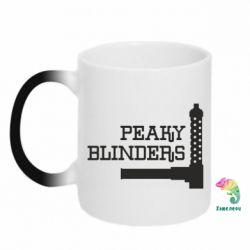 Кружка-хамелеон Peaky Blinders and weapon