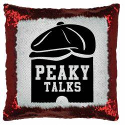 Подушка-хамелеон Peaky talks