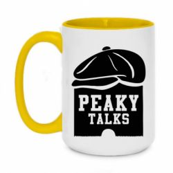 Кружка двоколірна 420ml Peaky talks