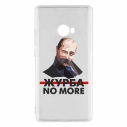 Чехол для Xiaomi Mi Note 2 Журба no more - FatLine