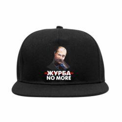 Снепбек Журба no more - FatLine