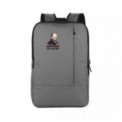 Рюкзак для ноутбука Журба no more - FatLine