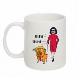 Кружка 320ml Pelosi and Trump