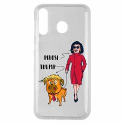 Чехол для Samsung M30 Pelosi and Trump