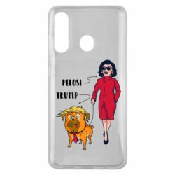 Чехол для Samsung M40 Pelosi and Trump