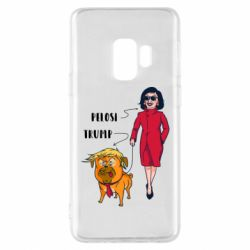 Чехол для Samsung S9 Pelosi and Trump