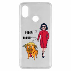 Чехол для Xiaomi Mi8 Pelosi and Trump