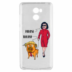 Чехол для Xiaomi Redmi 4 Pelosi and Trump