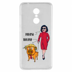 Чехол для Xiaomi Redmi 5 Pelosi and Trump