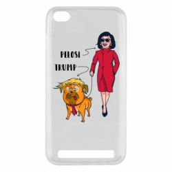 Чехол для Xiaomi Redmi 5A Pelosi and Trump