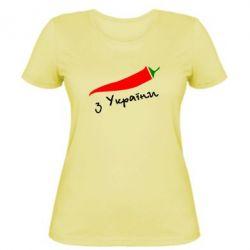 Женская футболка Перчик з України - FatLine