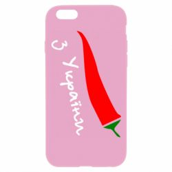 Чохол для iPhone 6 Plus/6S Plus Перчик з України