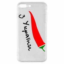 Чохол для iPhone 7 Plus Перчик з України