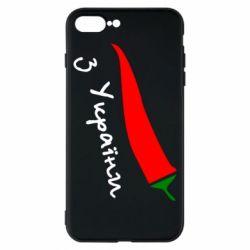 Чохол для iPhone 8 Plus Перчик з України