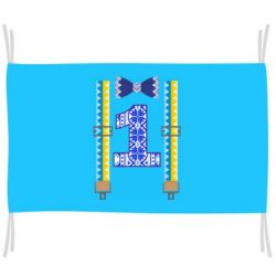 Флаг Первоклассник