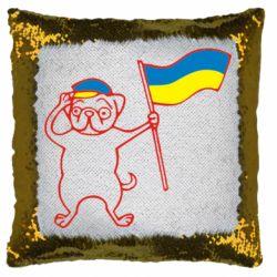 Подушка-хамелеон Пес з прапором