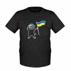 Детская футболка Пес з прапором - FatLine