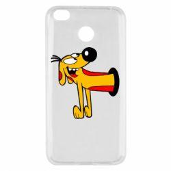 Чехол для Xiaomi Redmi 4x Пес