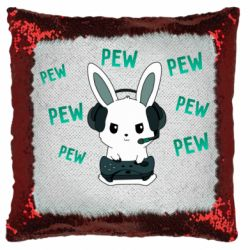 Подушка-хамелеон Pew pew pew 1