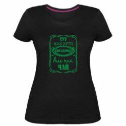 Жіноча стрейчева футболка Пий чай