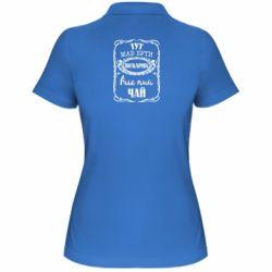 Жіноча футболка поло Пий чай