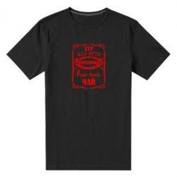Чоловіча стрейчева футболка Пий чай