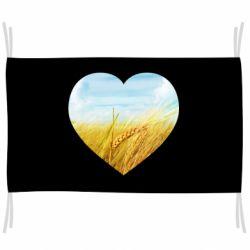Прапор Пейзаж України в серце
