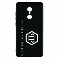 Чохол для Xiaomi Redmi 5 Philipp Plein - FatLine