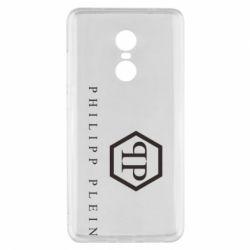 Чохол для Xiaomi Redmi Note 4x Philipp Plein - FatLine