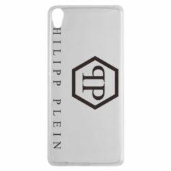 Чохол для Sony Xperia XA Philipp Plein - FatLine