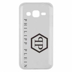 Чохол для Samsung J2 2015 Philipp Plein - FatLine