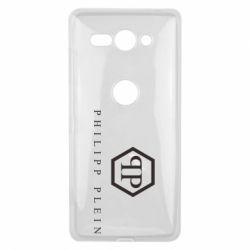 Чохол для Sony Xperia XZ2 Compact Philipp Plein - FatLine