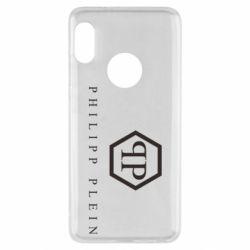 Чохол для Xiaomi Redmi Note 5 Philipp Plein - FatLine