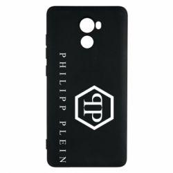 Чохол для Xiaomi Redmi 4 Philipp Plein - FatLine