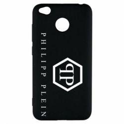 Чохол для Xiaomi Redmi 4x Philipp Plein - FatLine