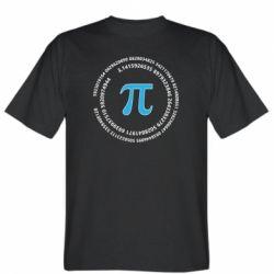 Чоловіча футболка Pi