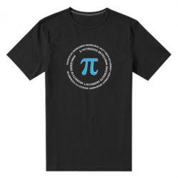 Чоловіча стрейчева футболка Pi