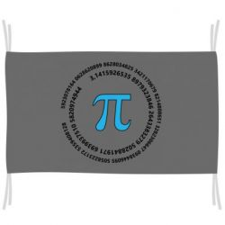 Прапор Pi