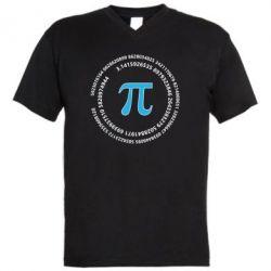 Чоловіча футболка з V-подібним вирізом Pi