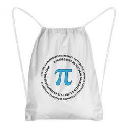 Рюкзак-мішок Pi